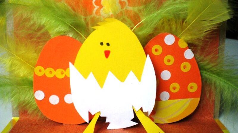 Пасхальные яйца открытки из бумаги поделки на пасху, картинка