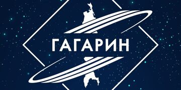 "Вечеринки в караоке-баре ""Гагарин"""