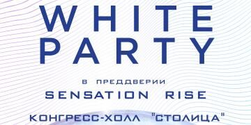 Record White Party