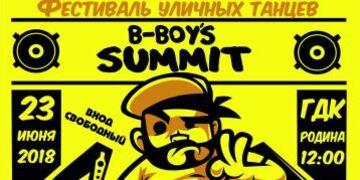 B-Boys Summit