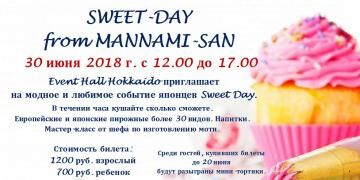 Sweet day from Mannami-san