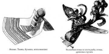 Игрушки коренных народов Сахалина