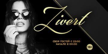 Zivert