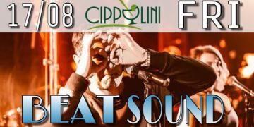 Группа Beat Sound