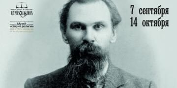 Человек мира и любви. И. П. Ювачёв