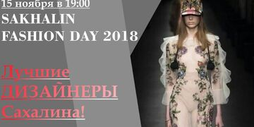 Sakhalin Fashion Day 2018