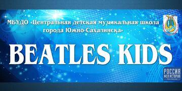 The Beatles Kids