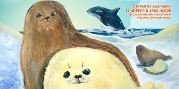 Наши морские друзья