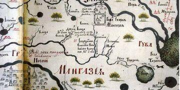 Город Мангазея. 400 лет легенды