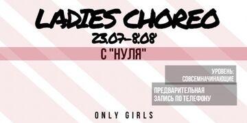 Ladies choreo