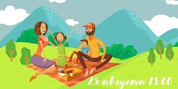 Большой летний пикник