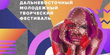 ART-ОстроVа