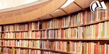 Библиотека – источник информационных ресурсов и её роль в жизни современного человека
