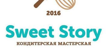 Кондитерские детские мастер-классы Sweet Story