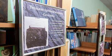 Угольная промышленность Сахалина