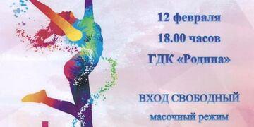 Eжегодный конкурс студенческих балетмейстерских работ