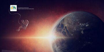 Первый шаг в космос
