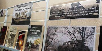 Чернобыль: события и уроки