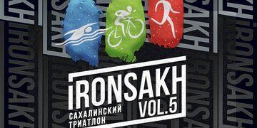 Сахалинский триатлон Ironsakh – 2021