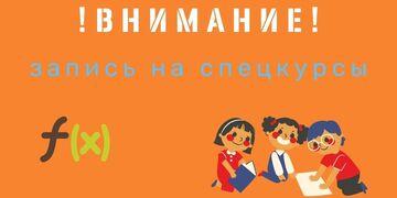 """Бесплатные курсы от ДТ """"Кванториум"""" при Гимназии №3"""