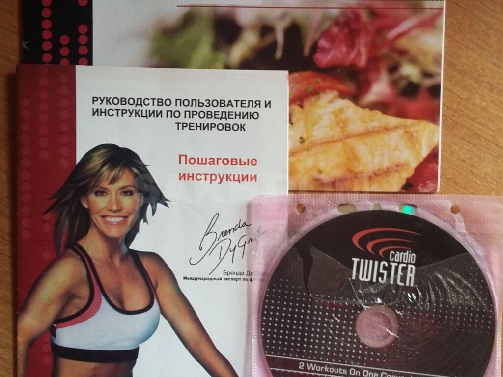 10 Дневная Диете. Самые эффективные диеты на 10 дней с примерным меню и рекомендациями диетологов