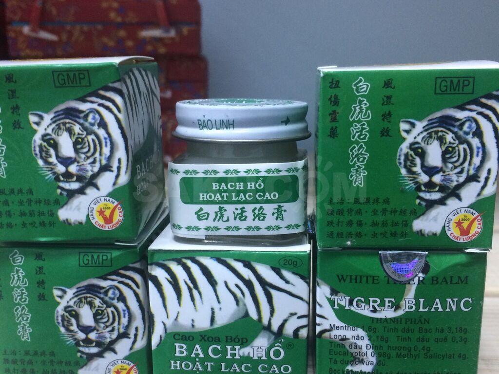 Китайская мазь для суставов с тигром конгруэнтные суставы примеры