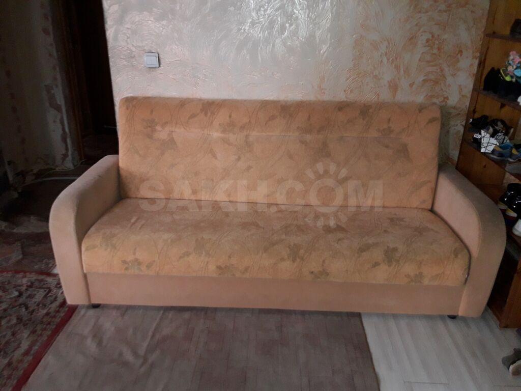Объявления южно-сахалинск продажа мебели