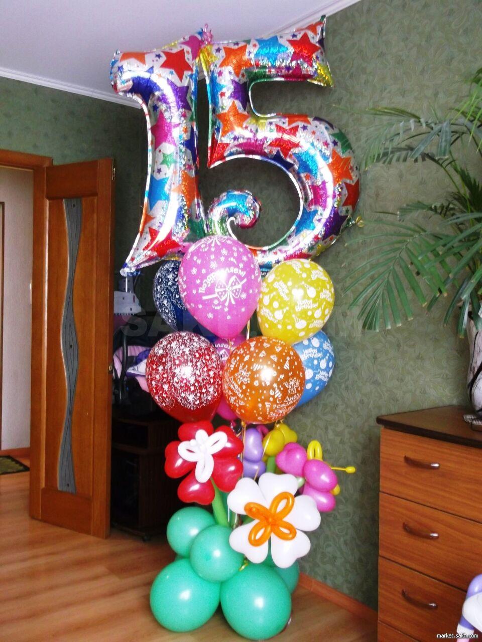 Шарики на день рождения фото 15 лет