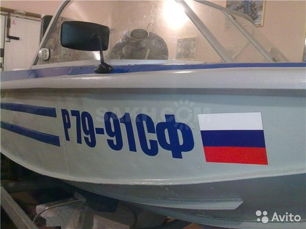 бортовые номера на лодке в картинках имел связи самим