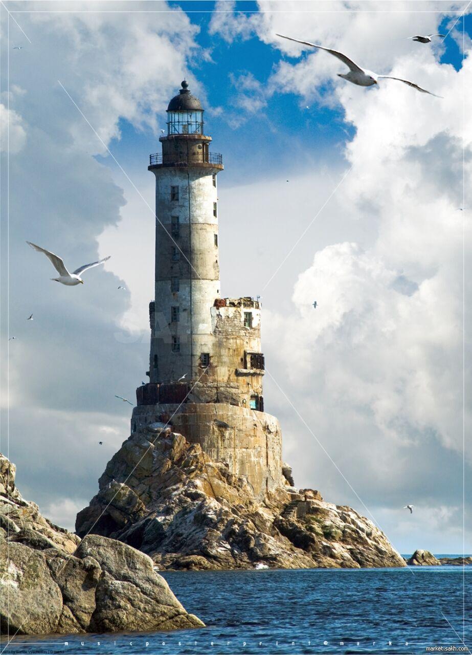 маяки и море фото вертикальные уникальный шанс найти