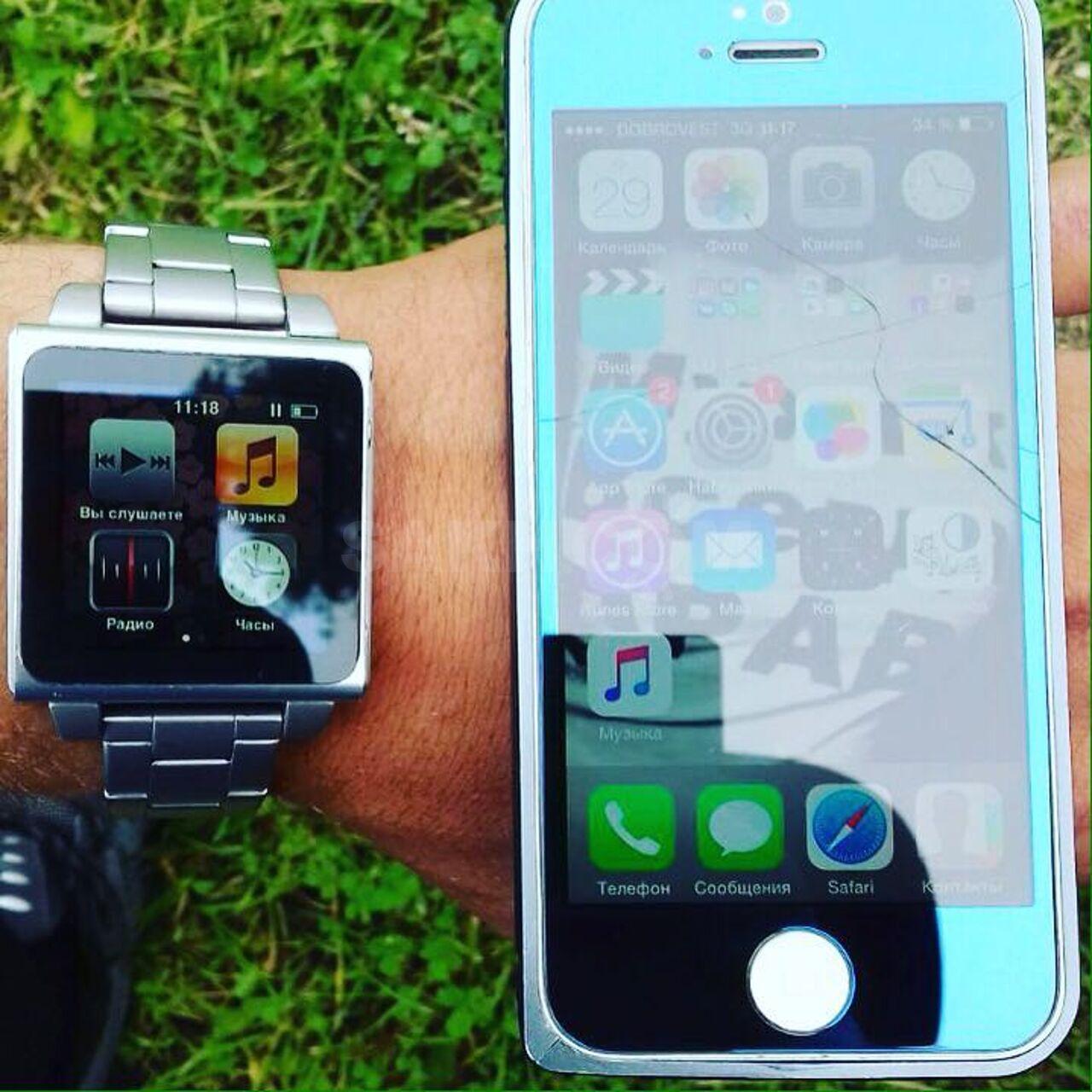 Айфон продам часы часа квт стоимость электроэнергии воронеж 1