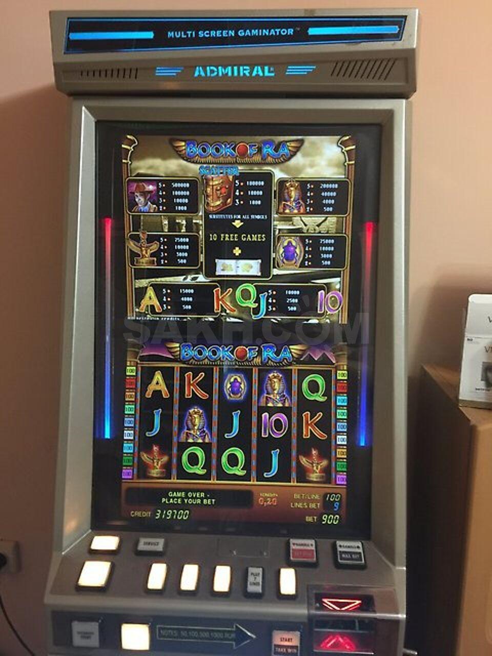 Игровые автоматы адмирал продам казино россии где