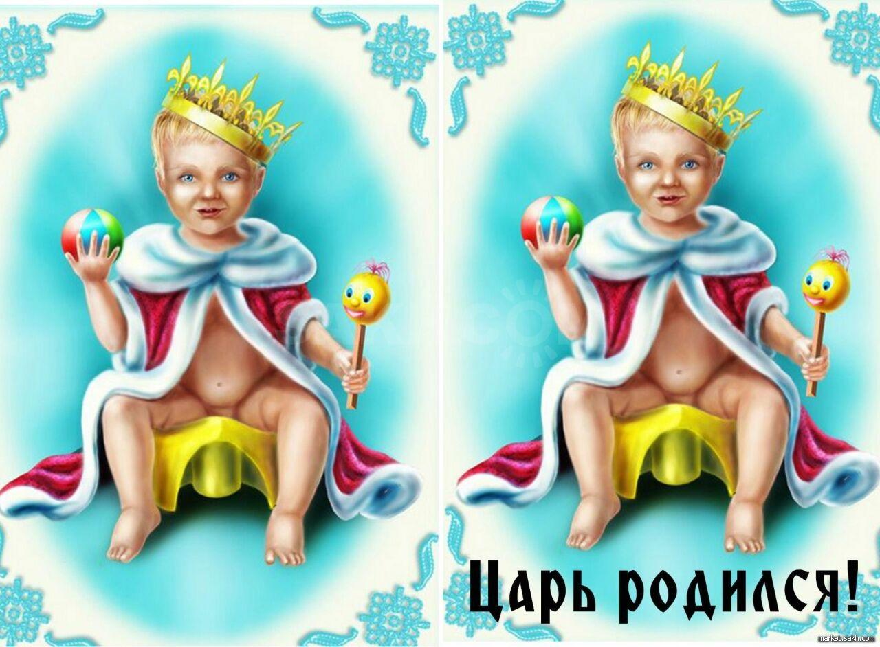 Цветов москва, открытка королю этого дня