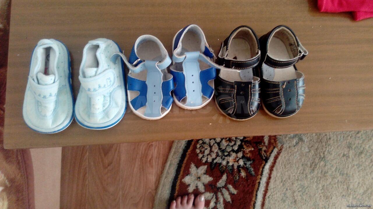 Очень хорошая обувь.Для тех,кто учится ходить,и для тех кто уже ходит.Всё  за 300 рублей от 10 до 13 размера,можно по отдельности за сто рублей 7365882d738