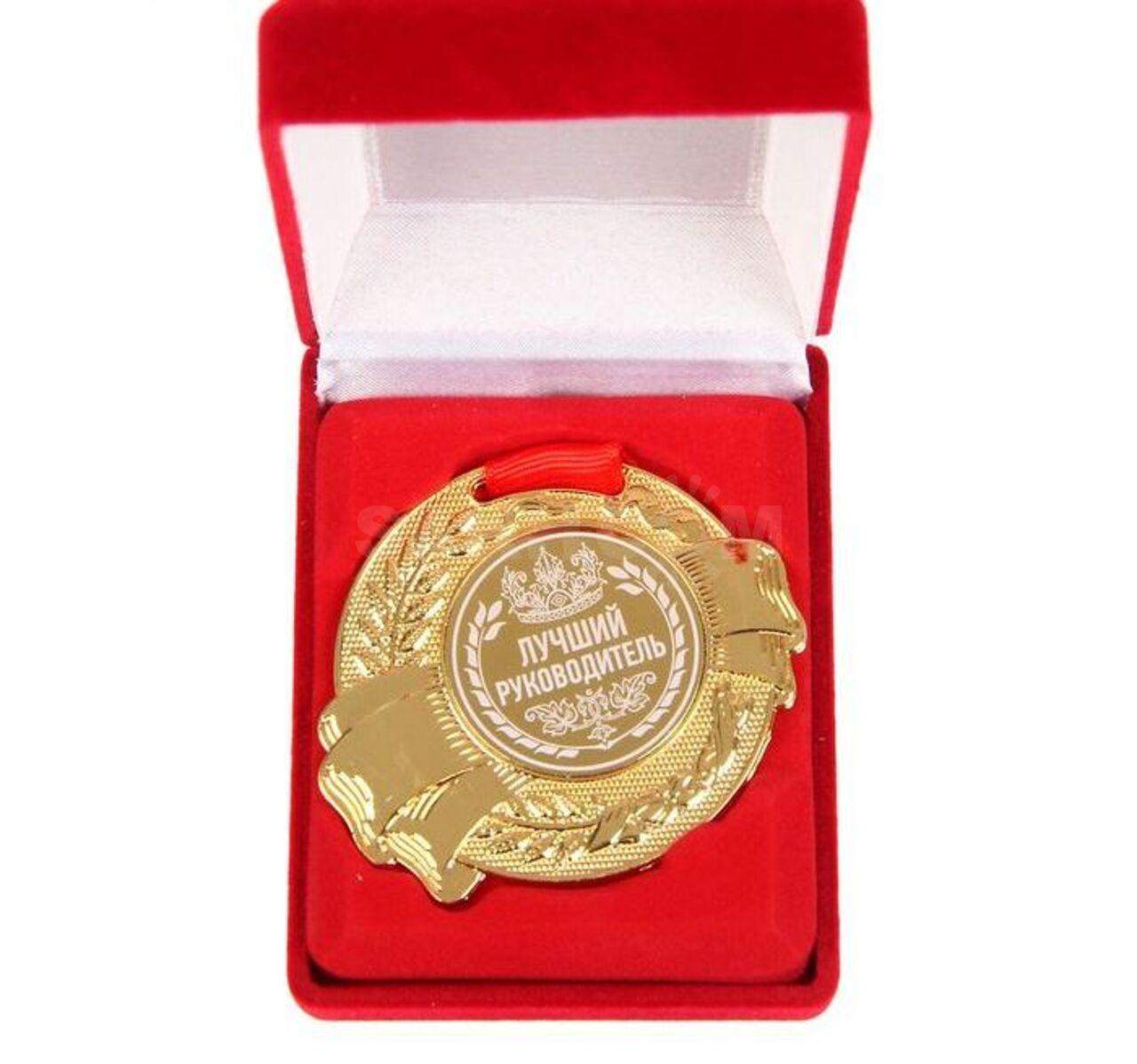 Медаль в подарочной открытке 75лет -картинки, девушке