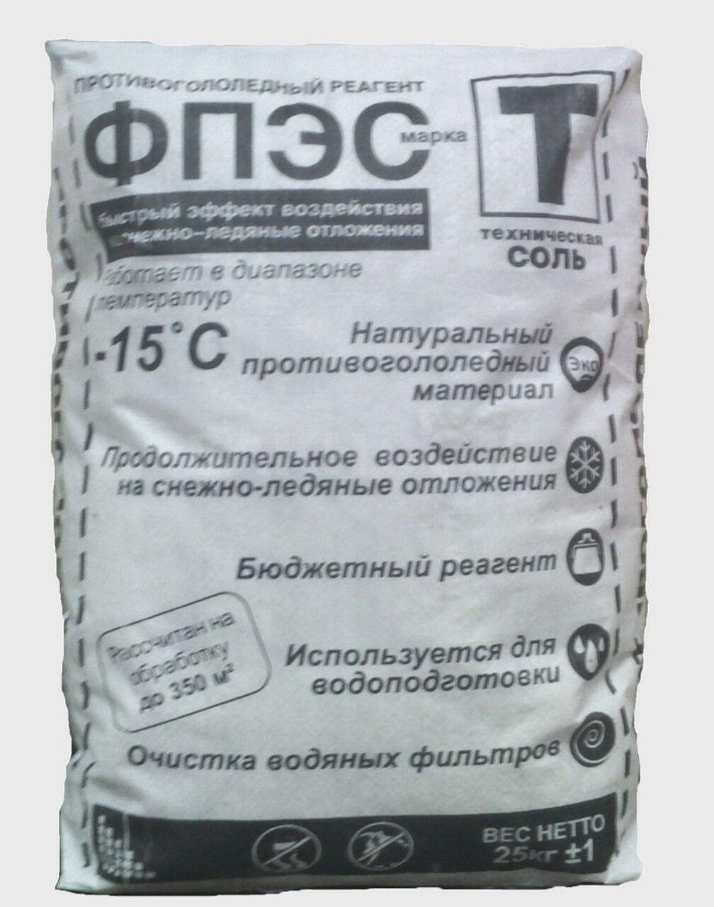 Грибы Дёшево Каспийск полиции обнаружили двухлитровую бутылку с маслом гашиша в железнодорожном районе
