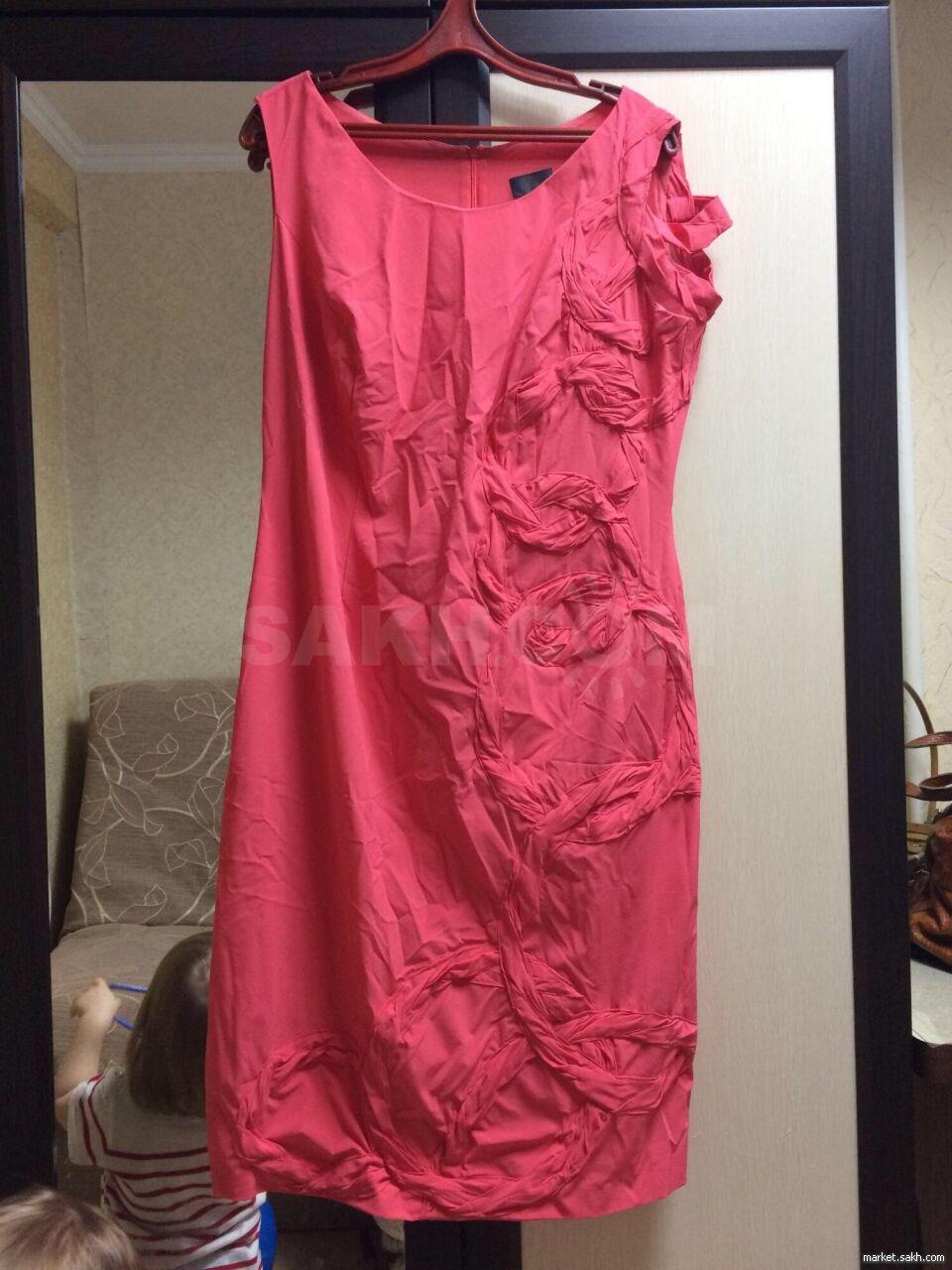 3ca1f2d64ad Продам платья розовое размер (46-48