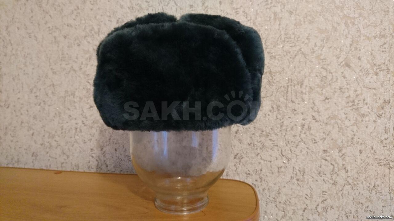 Новая шапка ушанка (Южно-Сахалинск) 1b8602782b6e6