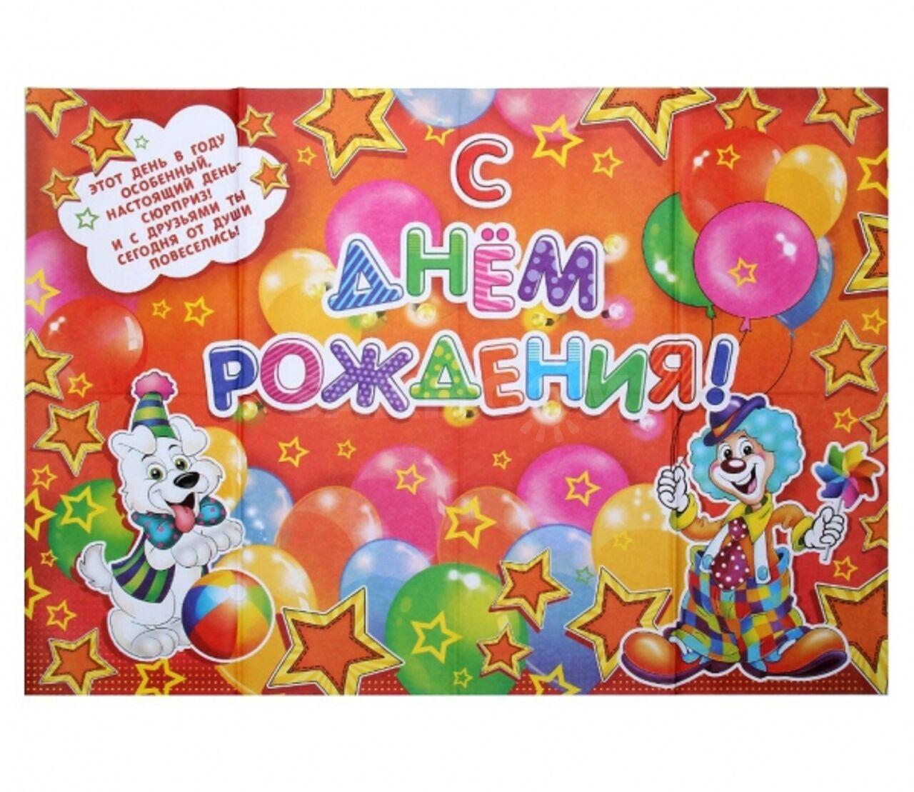 еще открытки и плакаты для праздников пошаговый рецепт