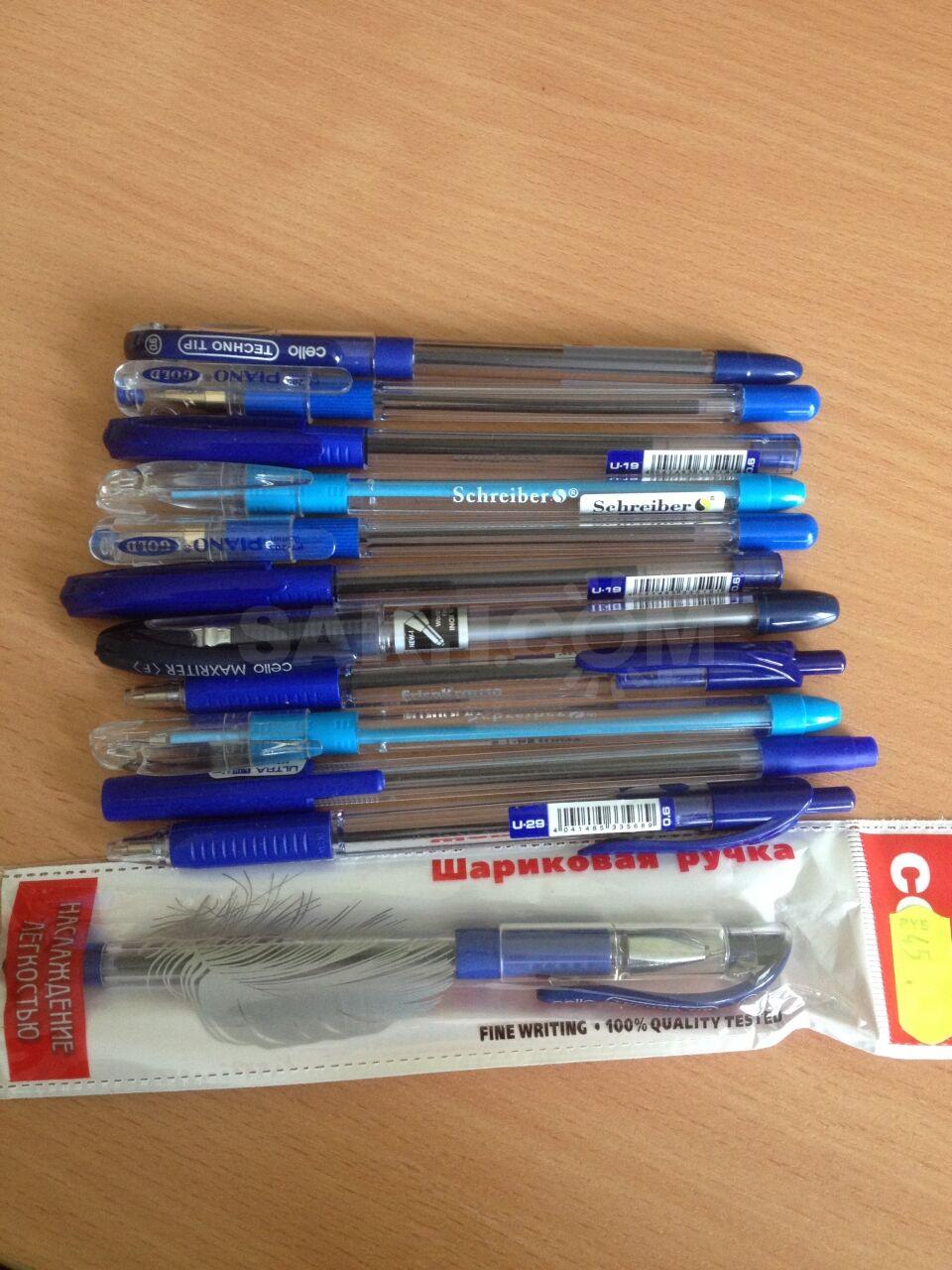 Новые ручки шариковые - 30 руб. Дети и материнство. Другое. Другое в ... 2467dea05d7