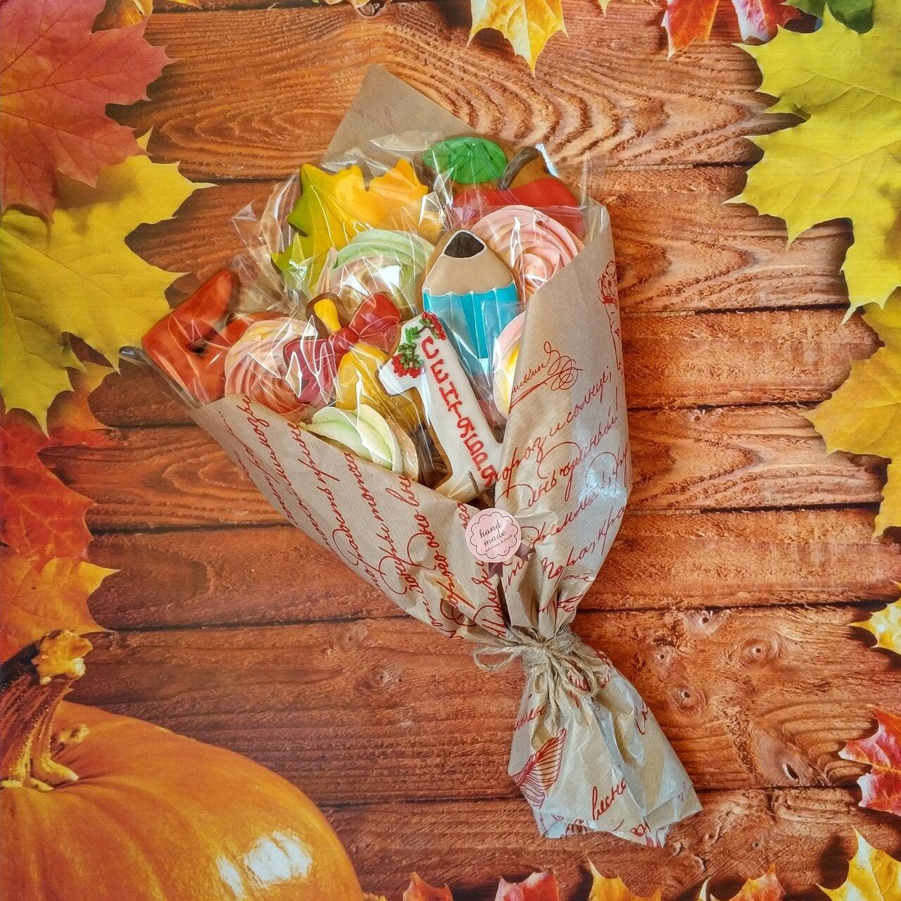 Букет из пряников на 1 сентября купить спб, магазина цветы