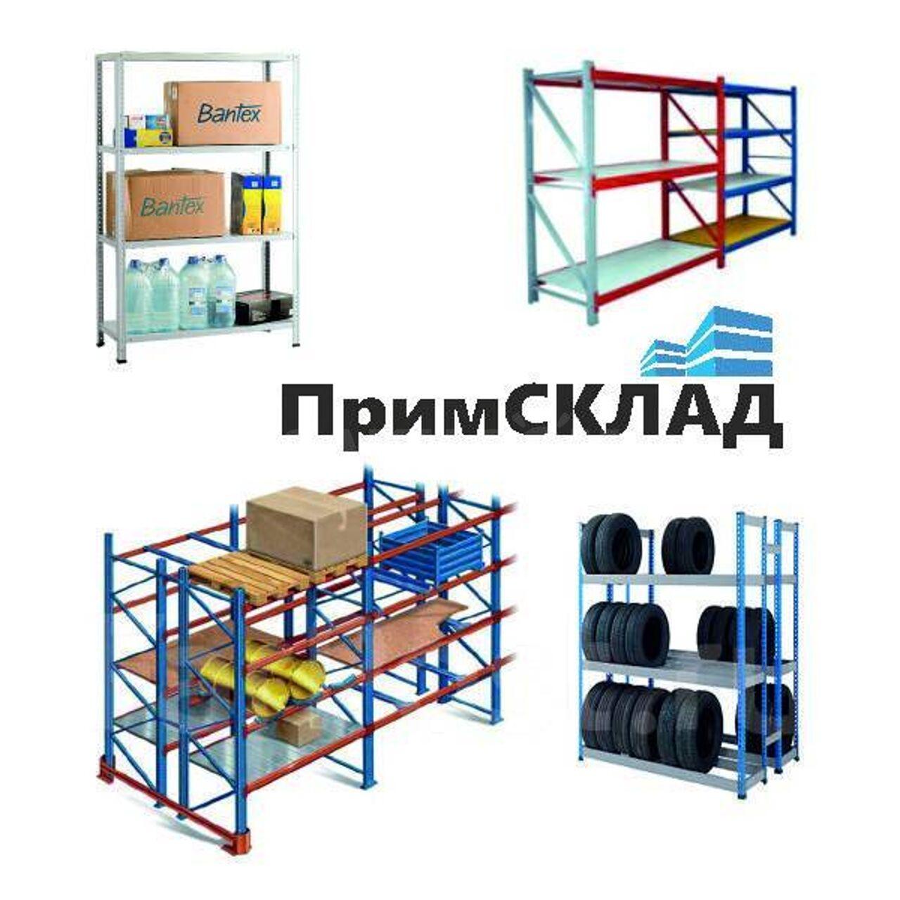 Байкал транс южно сахалинск