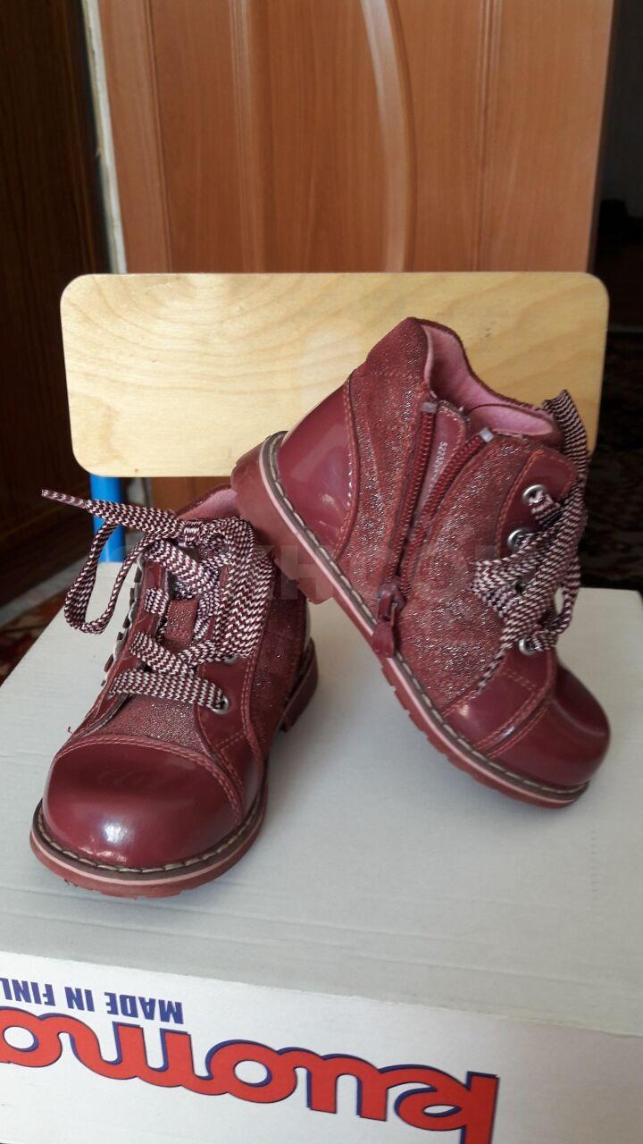 9eb16d6a1 Продам ботинки