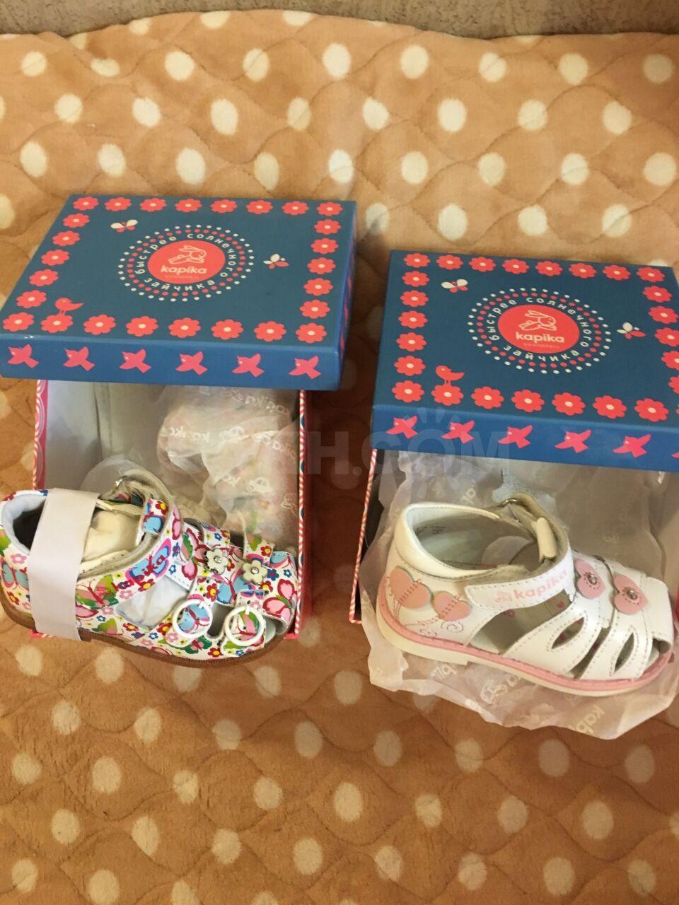2ec1b0d66 Продам новые кожаные сандали.Фирма «котофей», фирма «капика», размеры 18-22.