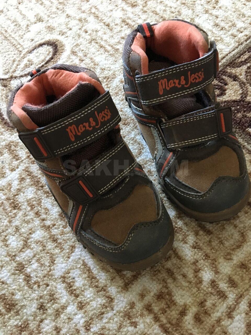 f14cdcf47 Продам ботиночки для мальчика, на нынешнюю погоду самое то, состояние  ботинок хорошее р-р 28. Носились аккуратно. 500 руб.