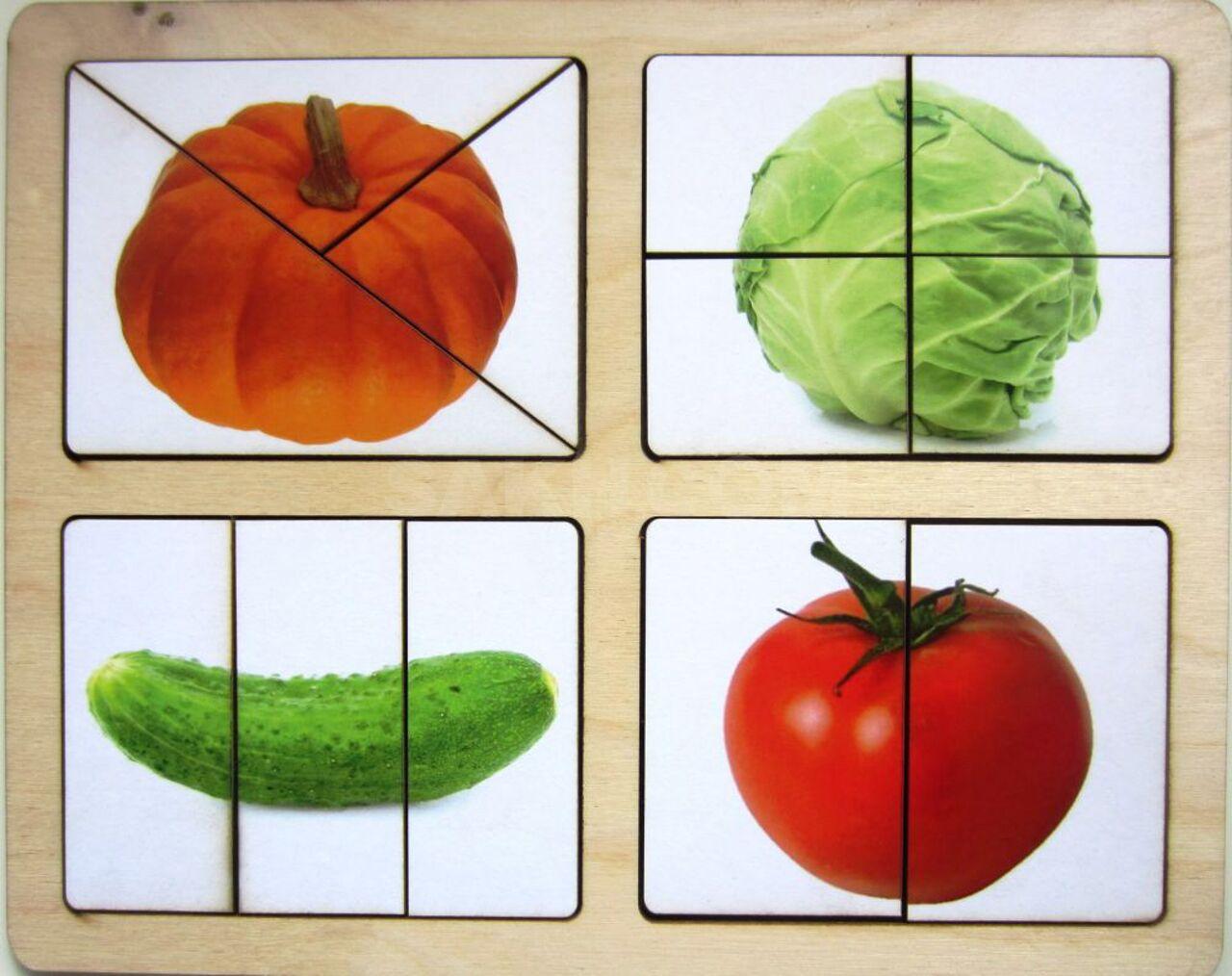 Днем, картинки для детей 2-3 лет овощи и фрукты