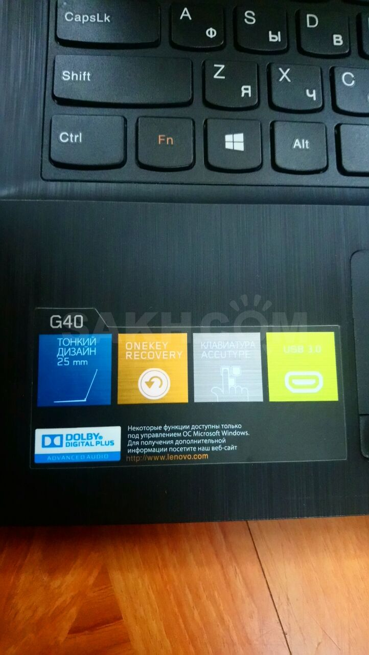 Recovery for Lenovo C320
