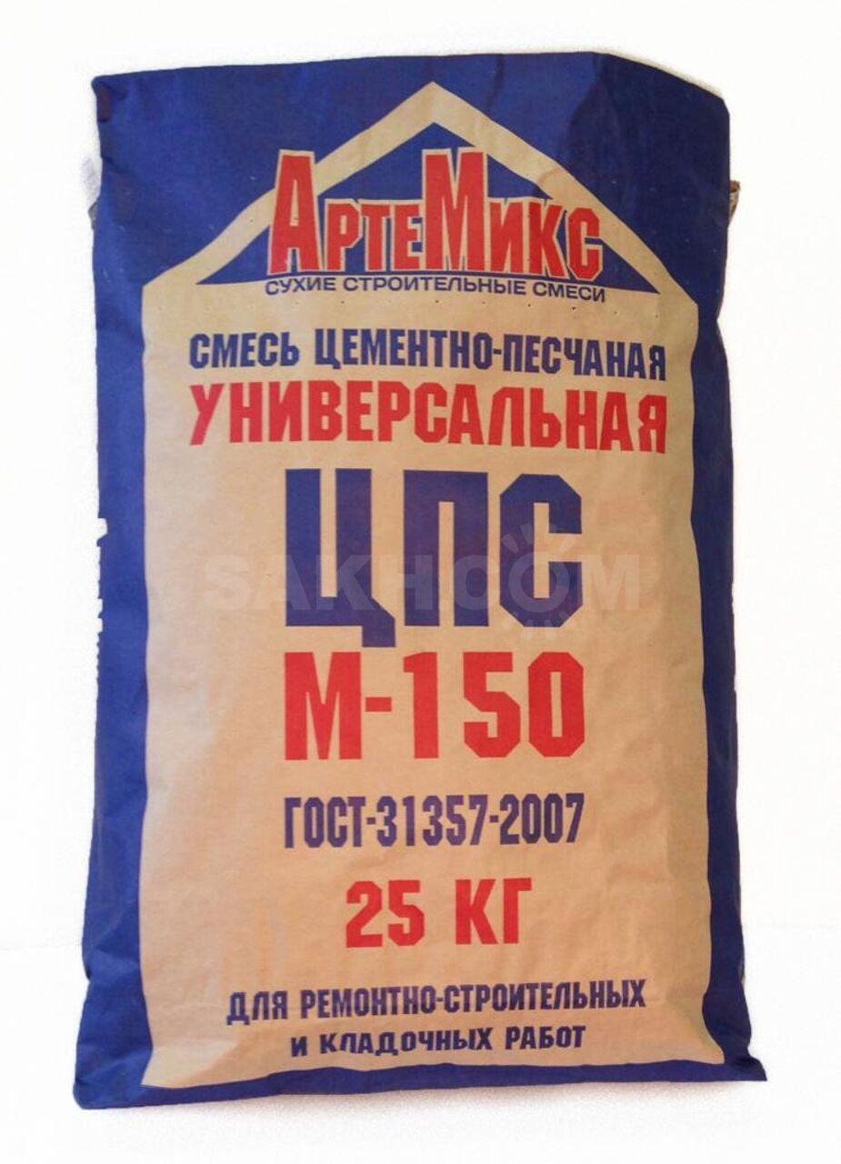 готовая цементно песчаная смесь