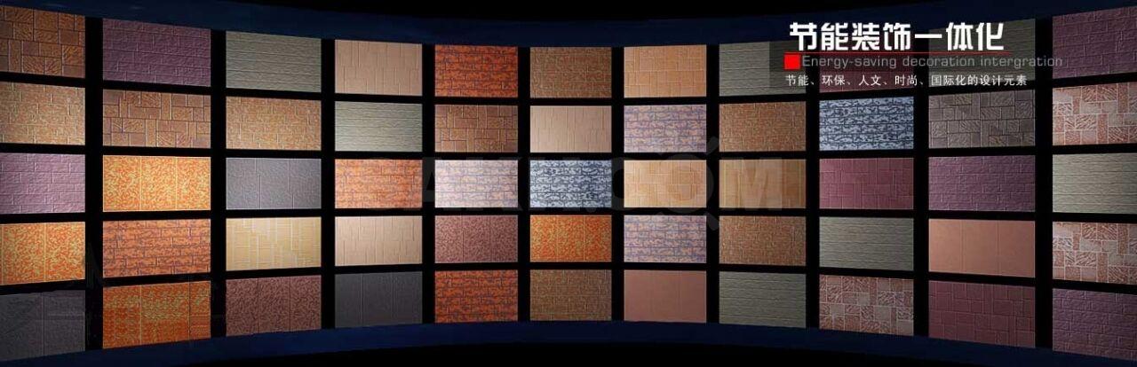 панели ханья цвета фото через полтора года