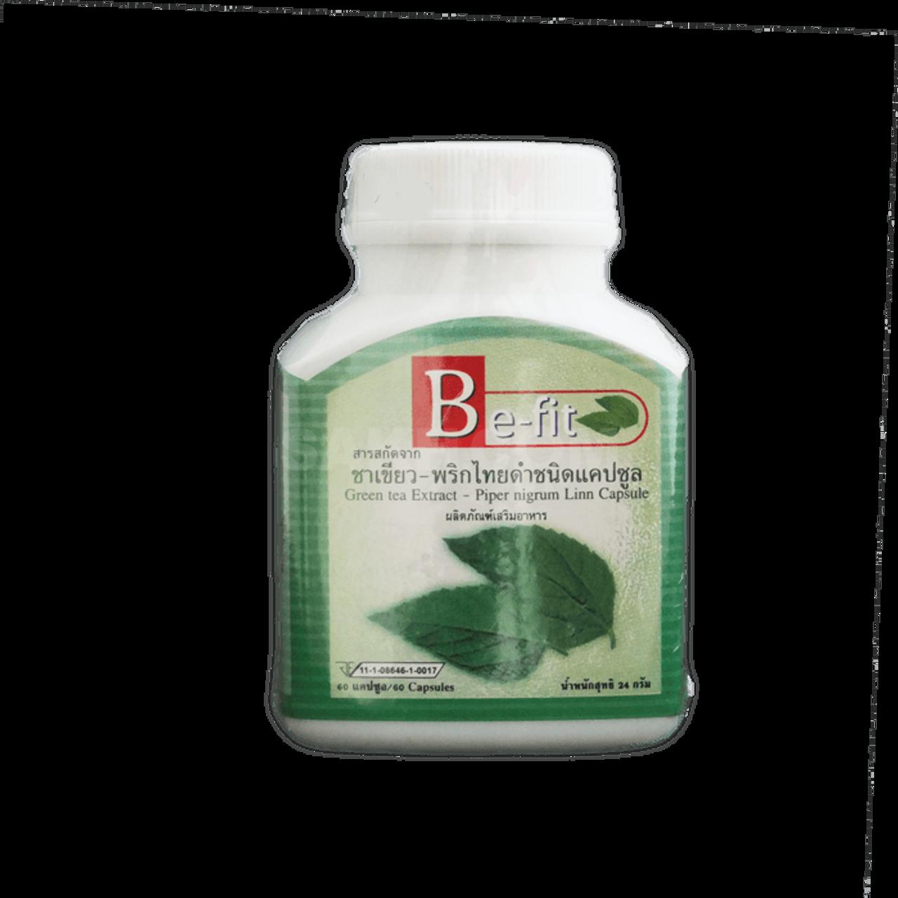 Гарциния с зеленым чаем для похудения отзывы